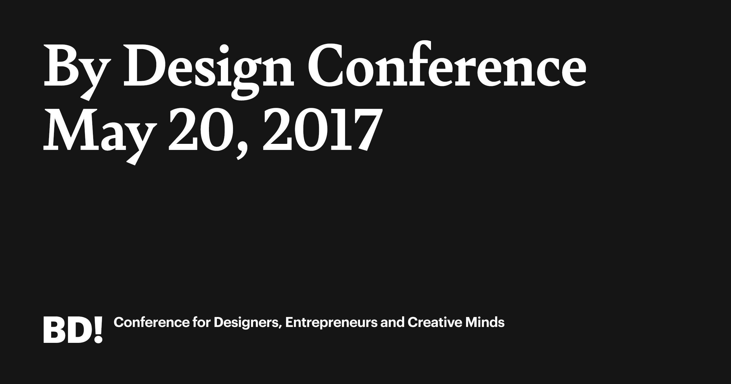 Конференция 2017 дизайн